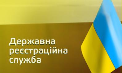 Кінцевий термін подання інформації про бенефіціарів спливає 25 вересня