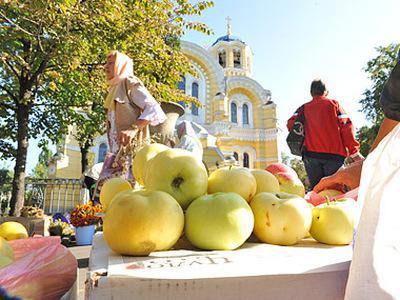 Сьогодні — Яблучний Спас