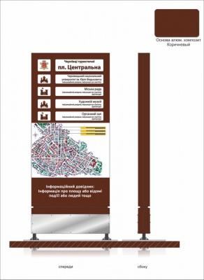 У Чернівцях встановили першу інформаційну туристичну стелу