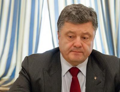 Порошенко назвав країни-об'єкти можливої військової атаки з боку Росії