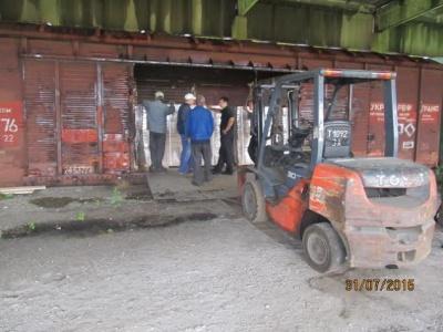 Через кордон на Буковині везли цигарки серед паливних брикетів (ФОТО)
