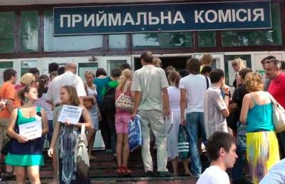 В Україні закінчилася вступна кампанія