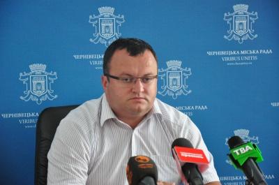 Депутати Чернівців цього тижня зберуться на позачергову сесію