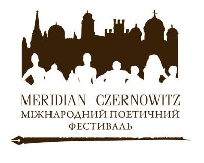 На Meridian Czernowitz завітають поети із дев'яти країн