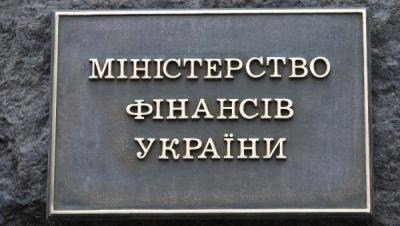 Мінфін направив нову пропозицію кредиторам України