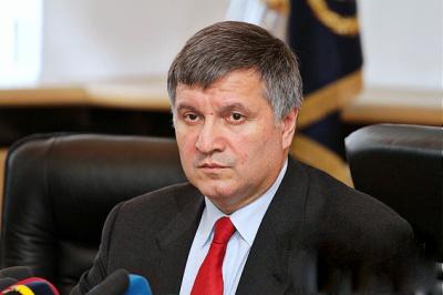 Аваков заявив, що затриманий бурштин нелегальний, та нагадав про Чернівці