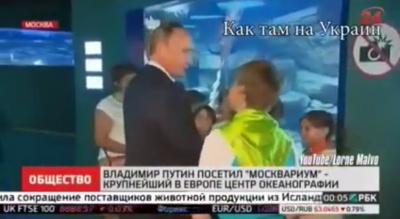 """Мережу """"підірвало"""" відео, де школяр """"затролив"""" Путіна"""