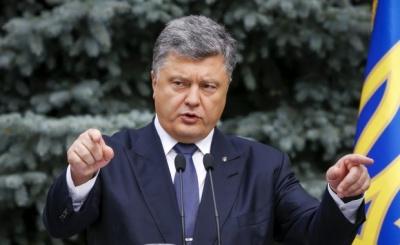 Порошенко заявив, що готовий до діалогу із законно обраними представниками окупованих територій