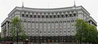 Фіскальну службу підпорядкували Міністерству фінансів