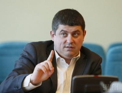 Заявление Куприя о контрабанде на Буковине - неудачный старт выборов «Укропа», - нардеп