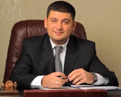 Гройсман привітав буковинців з 75 річницею заснування Чернівецької області