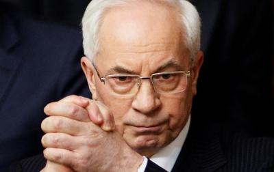 ГПУ подала документи для екстрадиції Азарова