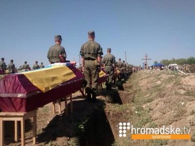 У Запоріжжі поховали 57 невідомих бійців АТО