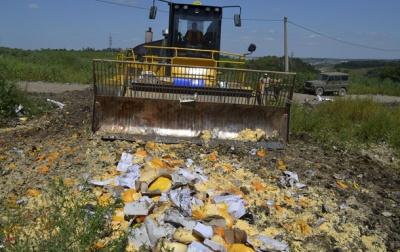 «Россільгоспнагляд» рапортує про знищення 348 тонн «підсанкційних» продуктів
