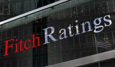 """Fitch підтвердило рейтинг України в іноземній валюті на рівні """"СС"""""""