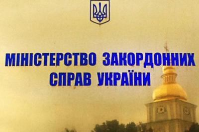 МЗС буде невідкладно інформувати світ про загострення на Донбасі