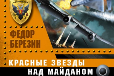 В Україні склали список заборонених російських книг