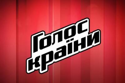 """У Чернівцях пройде кастинг проекту """"Голос країни 6"""""""
