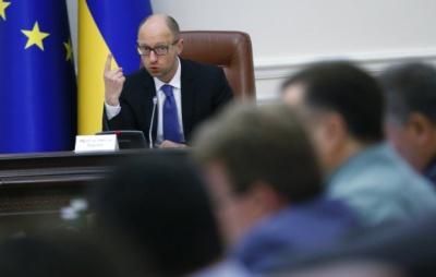 Уряд схвалив новий пакет санкцій проти Росії