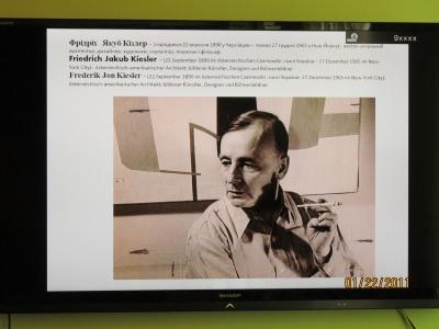 Чернівчан знайомили з творчістю відомого у всьому світі чернівецького архітектора