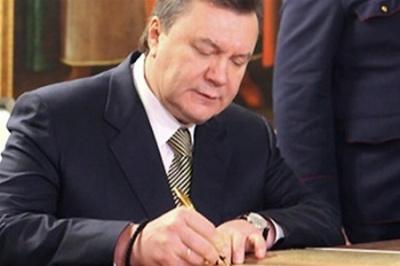 ГПУ взялася за авторські винагороди Януковича