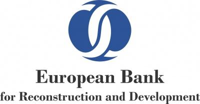 """ЄБРР планує виділити """"Чернівцітеплокомуненерго"""" 10 мільйонів євро"""