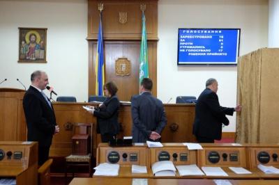 Депутати облради ухвалили об'єднання 10 територіальних громад Буковини