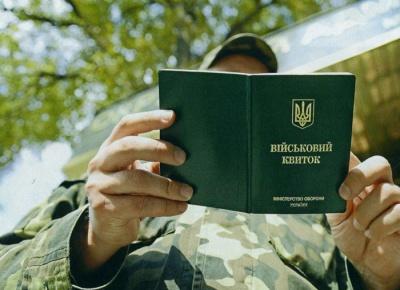 На Буковині збільшилась кількість мобілізованих добровольців
