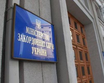 Фищука і Федоряка позбавили диппаспортів разом з Азаровими