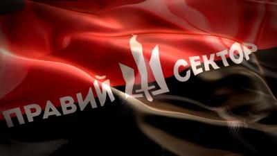 """Частина """"Правого сектора"""" стане підрозділом у складі СБУ – ЗМІ"""