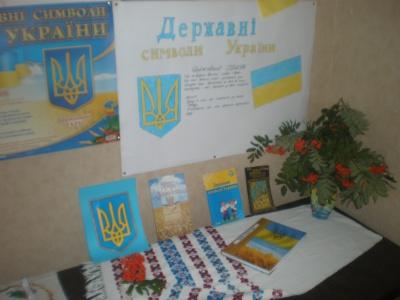 До Дня Незалежності в Чернівцях - виставки української символіки та документів