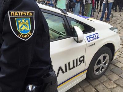 Нова поліція у Львові склала присягу (ФОТО)