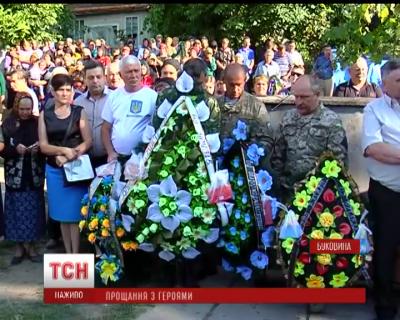 На Буковині поховали загадково загиблого в АТО вогнеметника