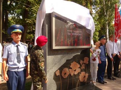 У Вінниці відкрили мультимедійну стелу на честь героїв Небесної Сотні та АТО (ФОТО)