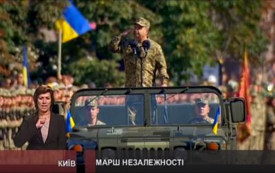 """Як пройшов """"Марш Незалежності"""" на Хрещатику (ВІДЕО)"""