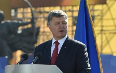 Промова президента України на честь 24-ої річниці незалежності країни – повний текст
