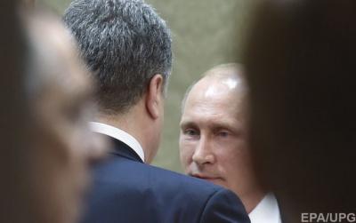 Порошенко і Путін можуть зустрітися вже найближчим часом – DW