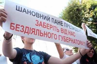 """У Чернівцях пікетують ОДА  - з дівчатами і без """"тітушок"""" (ФОТО)"""