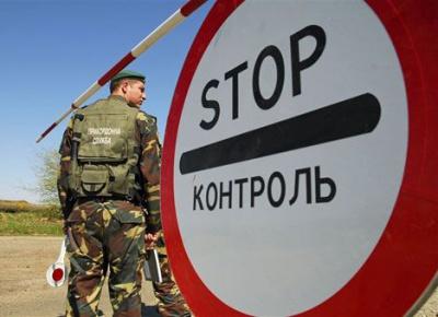 На Буковині на кордоні затримали контрабандиста з рацією