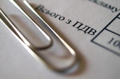 Чернівецьким виробникам повернули понад 20 мільйонів гривень