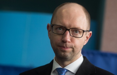 Кабмин в пятницу публично отчитается - Яценюк