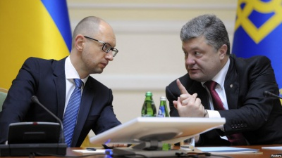Партії Порошенка і Яценюка вирішили йти на місцеві вибори разом