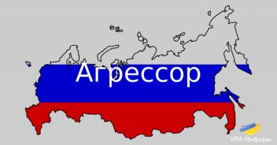 Депутати Іллічівської міськради тихцем визнали Росію агресором