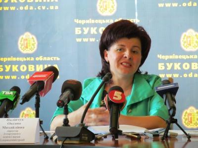 На Буковині будуватимуть школи на 650 та 240 учнів