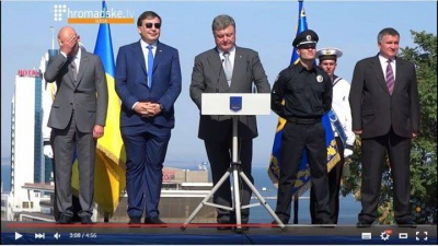 Саакашвили развеселил своими брюками: опубликовали фото