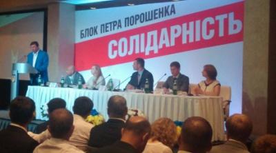 Кличко очолив партію Порошенка