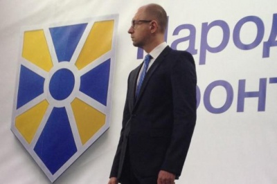 Партія Яценюка не піде на вибори