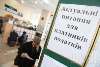 Закон про зменшення податкового тиску набере чинності з 1 вересня