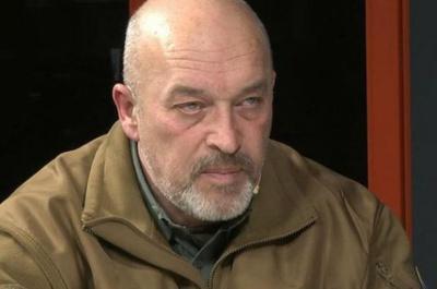 В Киеве может появиться представительство Луганской области
