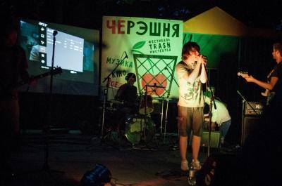 """У Чернівцях втретє пройшов фестиваль треш-мистецтва """"Черэшня-фест"""" (ФОТО)"""